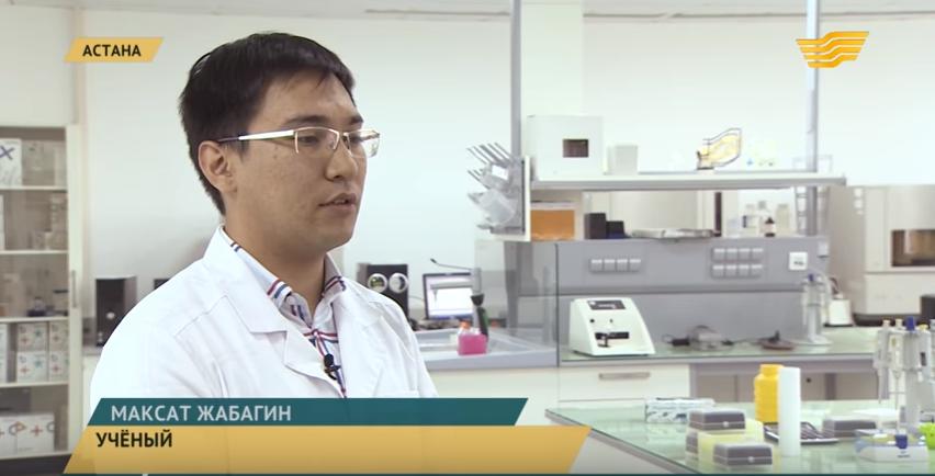 Картинка ученых казахстана